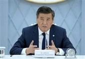 جینبیکاوف: در قرقیزستان استخراج اورانیوم نخواهیم داشت