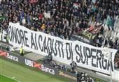 فوتبال جهان| مجازات باشگاه یوونتوس برای هوادار بیاخلاق