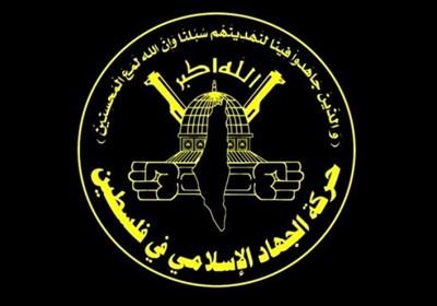 نگاهی به جنبش جهاد اسلامی فلسطین، رویکردها و اقدامات برجسته
