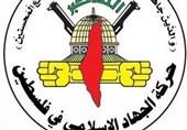تاکید جهاد اسلامی بر انتفاضه فراگیر ملت فلسطین و جانفشانی برای مقابله با «معامله قرن»