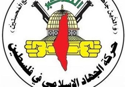 جهاد اسلامی: رژیم صهیونیستی هرگز قادر به پیروزی در برابر مقاومت نخواهد بود