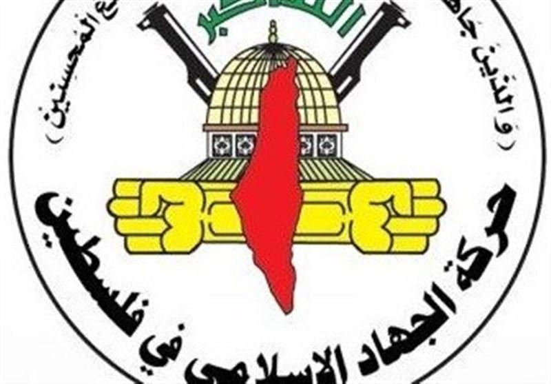 واکنش جنبش جهاد به اظهارات نتانیاهو درباره اشغال مناطق جدید