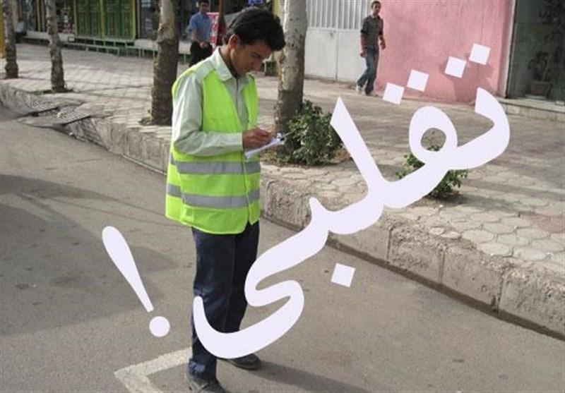 فعالیت هیچ «پارکبانی» در سنندج قانونی نیست؛ شهروندان پول پرداخت نکنند