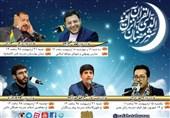 برنامه کرسیهای نفحات القرآن در ماه رمضان