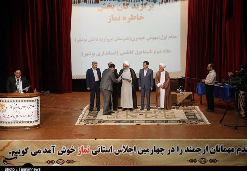 تجلیل از برگزیدگان چهارمین اجلاس نماز استان بوشهر به روایت تصویر