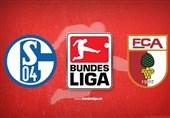 فوتبال جهان| تساوی خانگی شالکه مقابل آگزبورگ