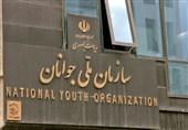 مخالفت کمیسیون فرهنگی مجلس با تشکیل سازمان ملی جوانان