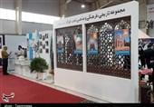 تخت فولاد در شانزدهمین نمایشگاه قرآن و عترت اصفهان به معرفی مشاهیر میپردازد+تصاویر