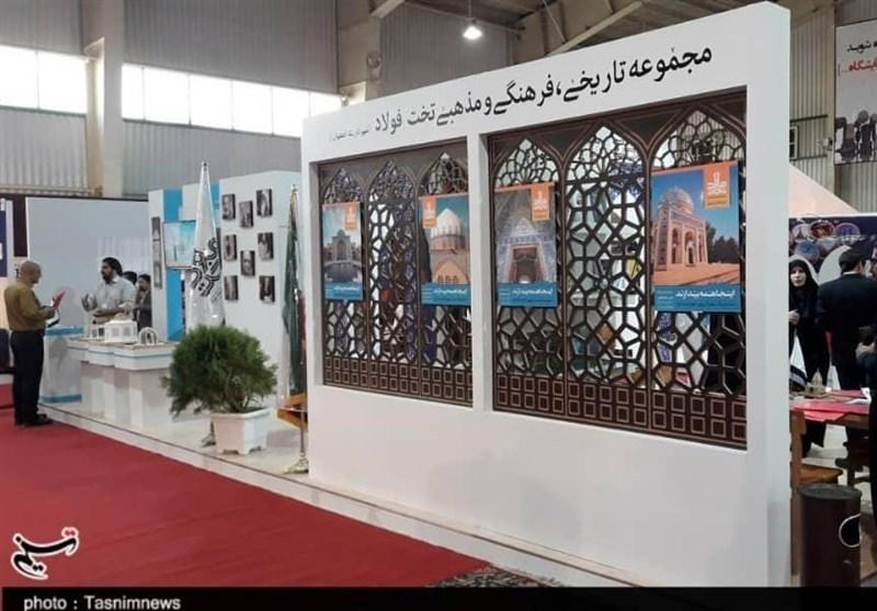 «بهشت اجابت» میهمان سحرگاهی اصفهانیها در تخت فولاد