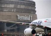 """افزایش 440 درصدی پروازهای عتبات عالیات """"هما"""" در اربعین امسال"""