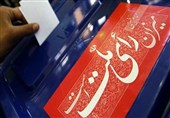 برگزاری جلسات فوقالعاده هیئت مرکزی نظارت بر انتخابات مجلس