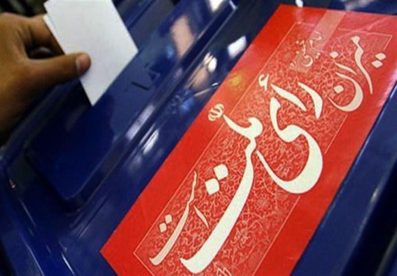 گزارش|5 ایراد اساسی طرح مجلس برای استانی شدن انتخابات