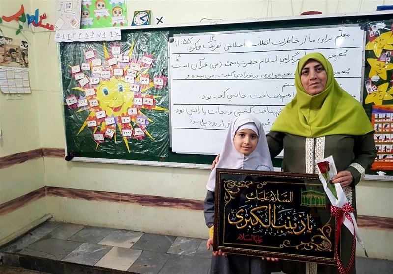 هدیه متفاوت روز معلم دختر شهید مدافع حرم +عکس