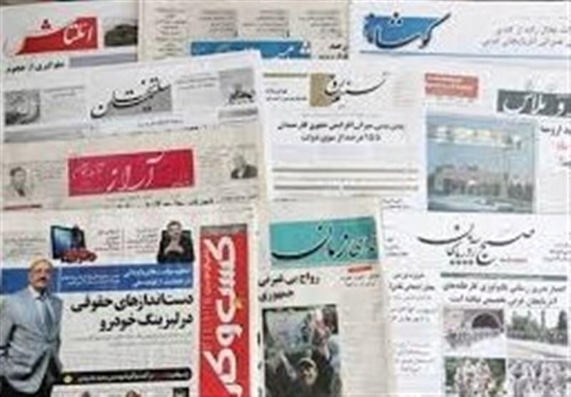 بحران کاغذ چرخ مطبوعات محلی آذربایجان غربی را متوقف کرد