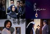 سریالهای تلویزیون از فردا میهمان ضیافت رمضانی می شوند