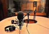 خبرهای کوتاه رادیو و تلویزیون| 15 سریال رادیویی برای آنتن رمضانی/ «هشت و نیم دقیقه» با «ناردون» به تلویزیون میآیند