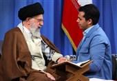 گزارشی از محفل انس با قرآن در حضور رهبر انقلاب + صوت