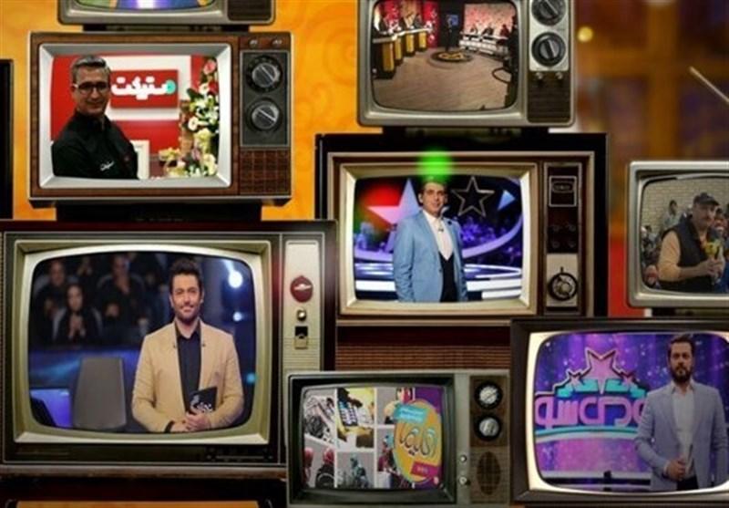 خبرهای کوتاه رادیو و تلویزیون| یک مسابقه جدید در تلویزیون راه افتاد/ استقبال از ماه رمضان با سریالهای طنز آیفیلم