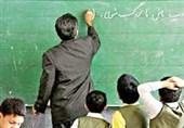 سند 2030 در مدارس چهارمحال و بختیاری مطرود است/ اجرای 147 برنامه از سند تحول بنیادین 
