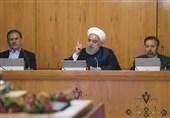 بررسی چرایی اعلام همزمان گامهای اول و دوم تصمیمات جدید ایران