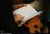 برنامه قرائت قرآن در بوستانهای قم برگزار میشود