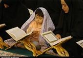 تلاوت جزء هجدهم قرآن با صدای «سبزعلی، منشاوی و خلیلالحُصری»