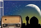 یک سحر و افطار میهمان رادیو  رادیو، رمضان مردم را درگیر خودش نمیکند