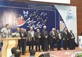 مراسم تقدیر از اساتید نمونه دانشگاه آزاد اسلامی برگزار شد