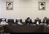 غیبت روحانی، لاریجانی و 11 عضو در جلسه امروز مجمع تشخیص مصلحت + عکس