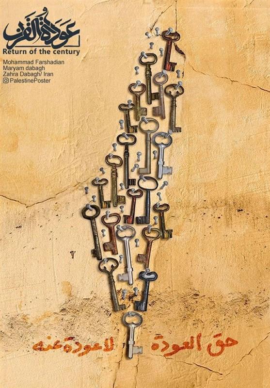 کارگاه بین المللی گرافیک «عوده القرن»