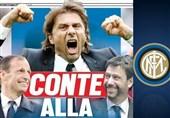 فوتبال جهان| اینتر در آستانه توافق نهایی با کونته/ یوونتوس جدایی آلگری را تکذیب کرد