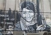 زن هواپیماربایی که رهبر انقلاب از او سخن گفتند کیست؟