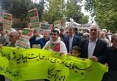 برگزاری راهپیمایی مردم گلستان در حمایت از بیانیه شورای عالی امنیت ملی+ فیلم