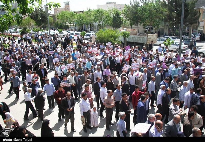 راهپیمایی حمایت از بیانیه شورای امنیت ملی در کرمانشاه برگزار شد