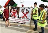 تظاهرات مردم لیبی علیه دخالتهای حکام سعودی و اماراتی