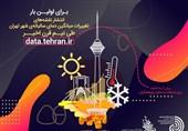 انتشار نقشههای تغییرات میانگین دمای سالیانه تهران طی نیم قرن اخیر