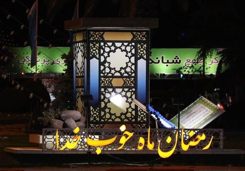 آداب و رسوم ماه رمضان در ایلام؛ از افطاری به مردم محلههای فقیرنشین تا هدیه دادن به روزه اولیها
