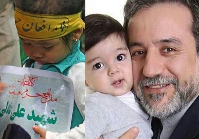 واکنش مردم در اعتراض به عراقچی و حمایت از مهاجران افغانستانی+تصاویر