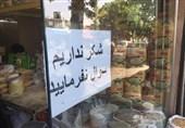 صدور حواله توزیع 13 هزار تن شکر در بازار تهران