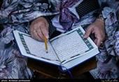 ترتیل جزء پانزدهم قرآن با صدای «سبزعلی، منشاوی و خلیل الحصری