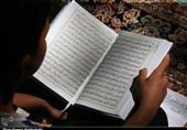 """ترتیل جزء هشتم قرآن با صدای """"سبزعلی، منشاوی و خلیلالحُصری"""""""