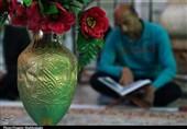 """ترتیل جزء هفتم قرآن با صدای """"سبزعلی، منشاوی و خلیلالحُصری"""""""