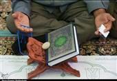 ترتیل جزء سیزدهم قرآن با صدای «سبزعلی، منشاوی و خلیل الحُصری»