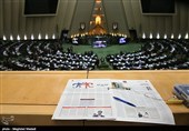 مجلس دست سوداگران را از بازار مسکن کوتاه کند