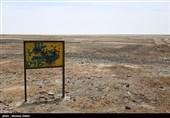 اصفهان|مکاتبه با وزارت نیرو برای تأمین حقابه تالاب گاوخونی