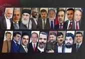 طرح نامزدان انتخابات ریاست جمهوری برای تشکیل «حکومت سرپرست» در افغانستان