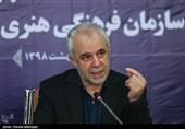 اوحدی: مشکل بودجه سازمان فرهنگی هنری شهرداری تهران حل شد/ هنر را به پایین شهر میبریم