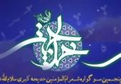 سوگواره شعر امالمؤمنین خدیجه کبری(س) برگزار میشود