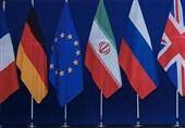 ادعای رویترز درباره ارسال پیام فرانسه، انگلیس و آلمان به ایران درباره برجام