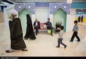 هفتمین نمایشگاه قرآن و عترت در قم برگزار میشود